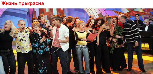 645972_Dima.jpg (505x246, 36Kb)