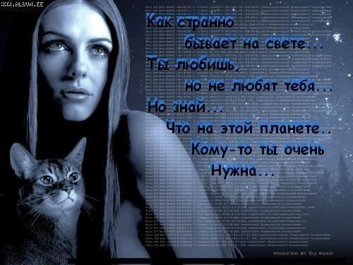 297443_Kak_stranno_buyvaet_na_svete.jpg (500x375, 51Kb)