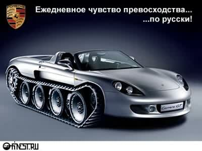 http://www.liveinternet.ru/images/attach/774885/1794059.jpg