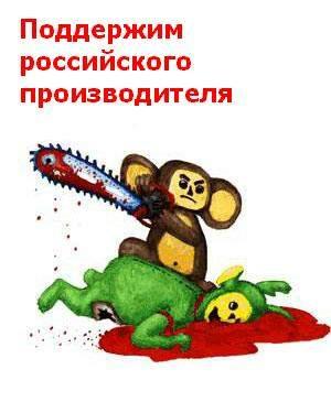 http://www.liveinternet.ru/images/attach/774885/1798623.jpg