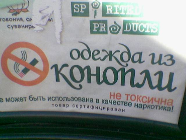http://www.liveinternet.ru/images/attach/774885/1800951.jpg