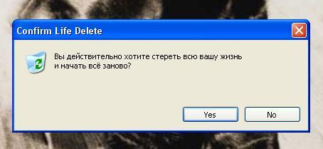http://www.liveinternet.ru/images/attach/774885/1815508.jpg