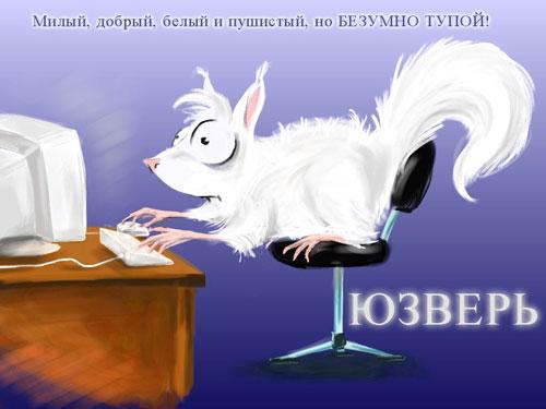 http://www.liveinternet.ru/images/attach/774885/1821198.jpg