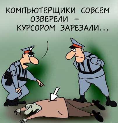 http://www.liveinternet.ru/images/attach/774885/1834281.jpg