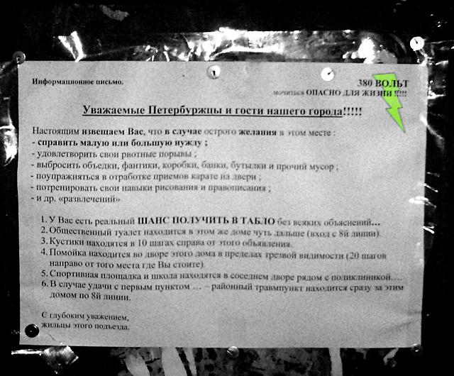 http://www.liveinternet.ru/images/attach/774885/1842553.jpg