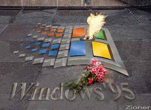 http://www.liveinternet.ru/images/attach/774885/1854707.jpg