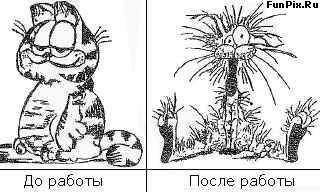 http://www.liveinternet.ru/images/attach/774885/1856165.jpg