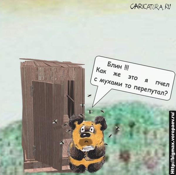 http://www.liveinternet.ru/images/attach/774885/1856193.jpg