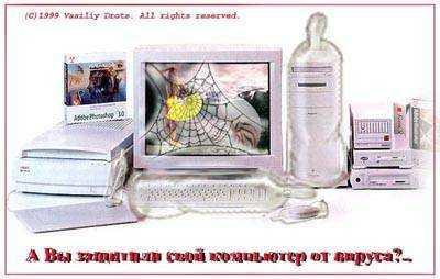 http://www.liveinternet.ru/images/attach/774885/1865582.jpg