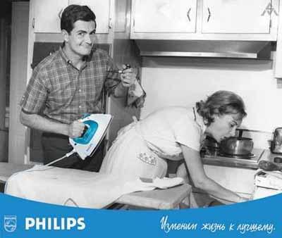 philips.jpg (400x338, 23Kb)