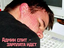 1127040908.jpg (250x185, 15Kb)
