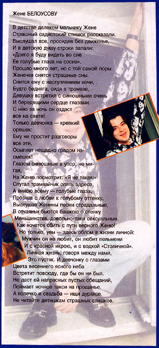 album_0106190912_8453.jpg (320x700, 120Kb)