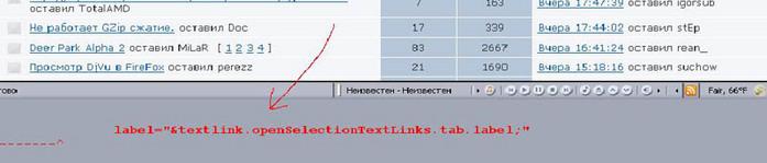 http://www.liveinternet.ru/images/attach/93/93507_123.jpg