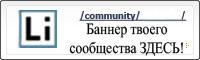 http://www.liveinternet.ru/publ/test/14.jpg
