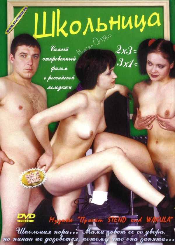 Кино порно русская