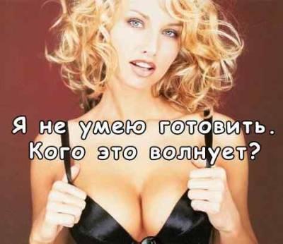 мысль секс таджичку онлайн Жена моего друга для