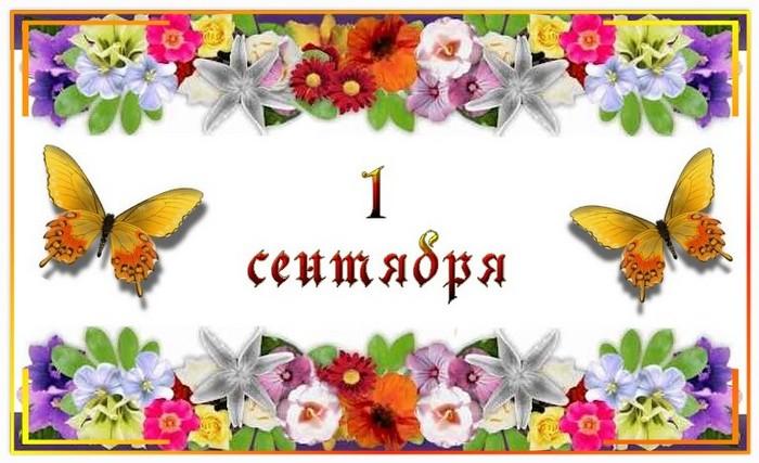 http://www.liveinternet.ru/images/attach/497/497332_sen_1.jpg