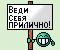 : pril: